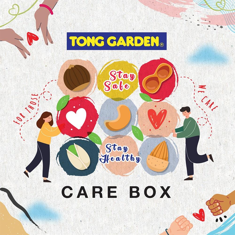 Care_Box_Graphic_-_1000_x_1000px-min
