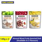 Tong Garden Flavored Almonds & Fruit Galore (Almonds with Dried Cranberries / Banana Chips / Coconut Chips) (Default)