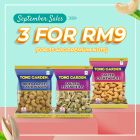 Tong Garden Premium Nuts Bundle