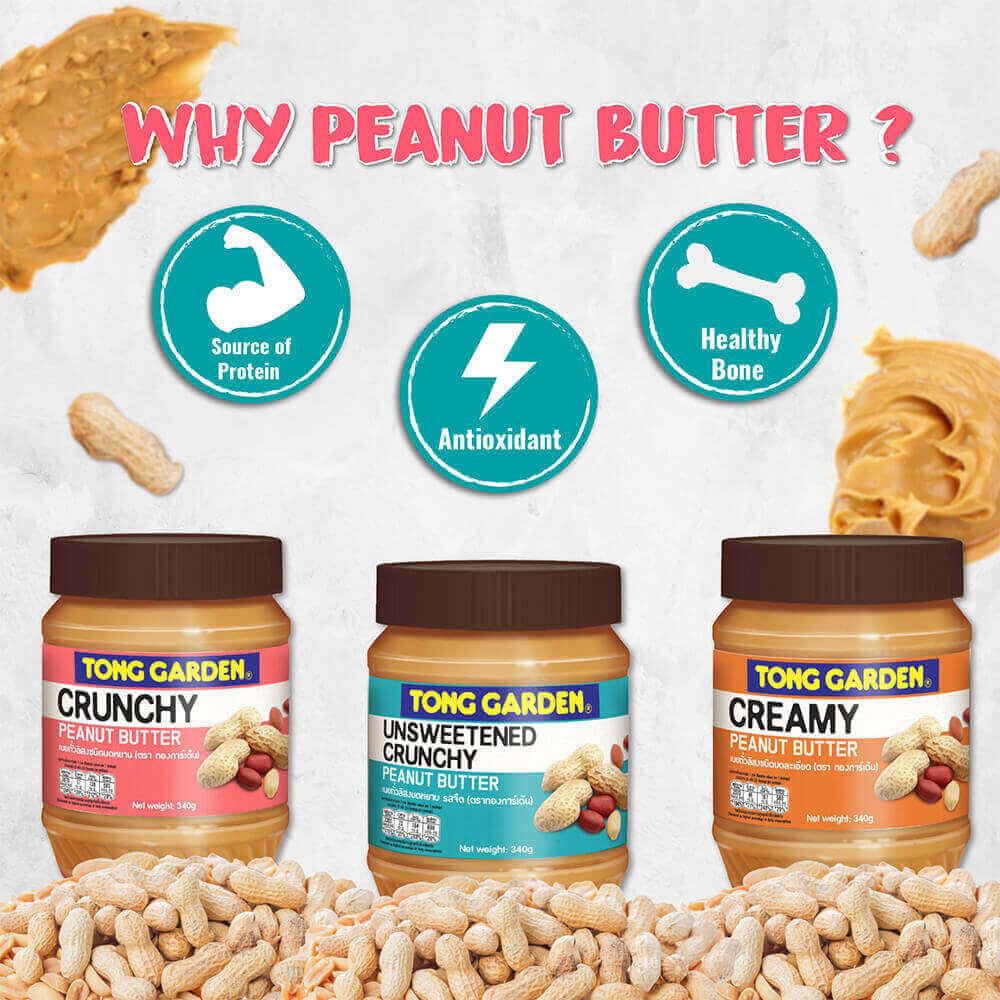 Peanut_Butter_3_1_