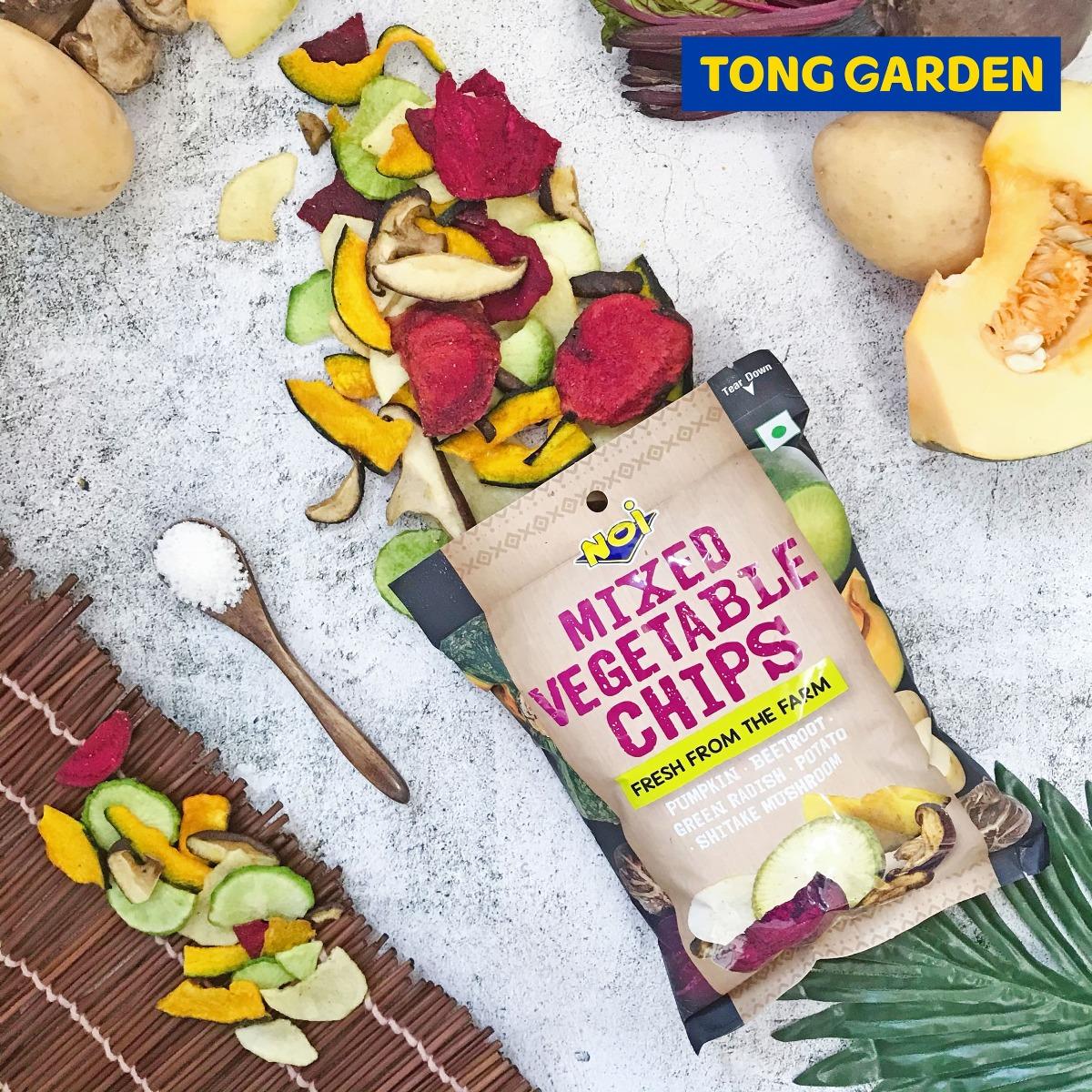 Vegetable_Chips_-_1-min_2_-min